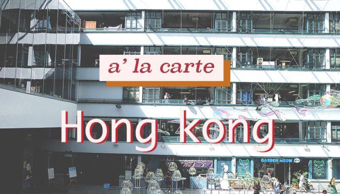 เที่ยวฮ่องกงเองชิลๆ ตอน2 กินอะไรอร่อยทุกอย่าง! #hk